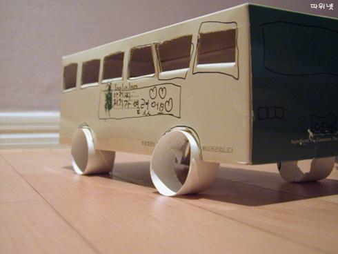 040731_bus.jpg
