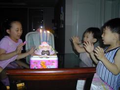 July27_2004_2nd_birthday.jpg